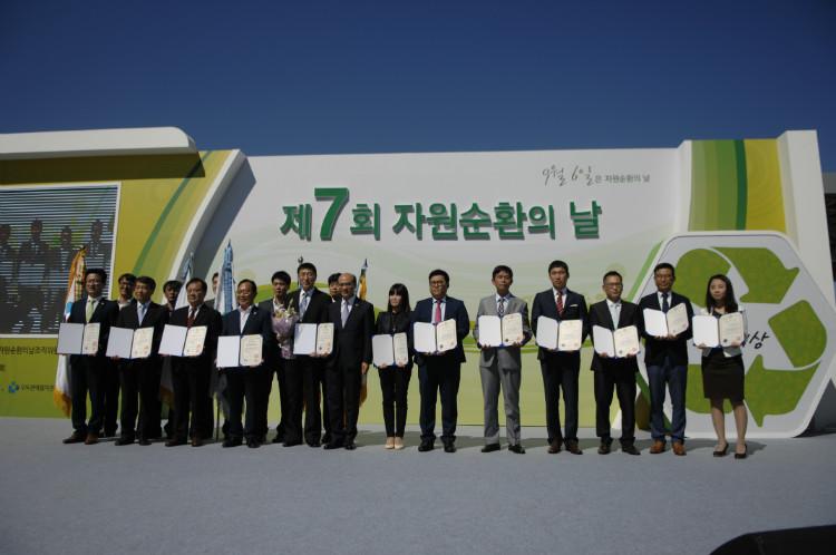 [한국포장재재활용사업공제조합] 제7회 자원순환의날 행사_6.JPG