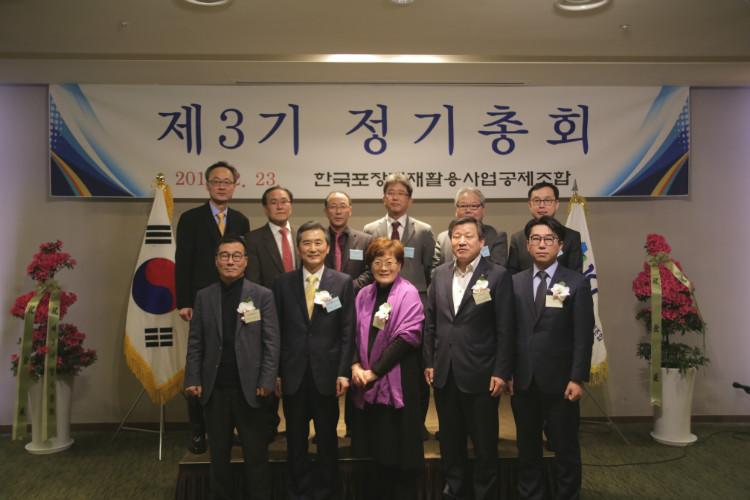 꾸미기_크기변환_기념사진촬영.JPG